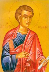 St.-Thomas-the-Apostle